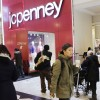 J.C. Penney Stock Tanks on Unexpected Drop in Sales